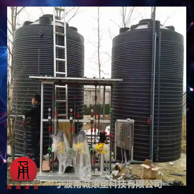 水处理储罐PT-40000L