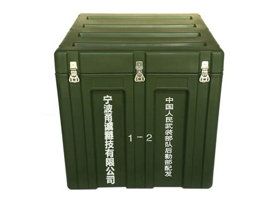 中型箱ML-808080