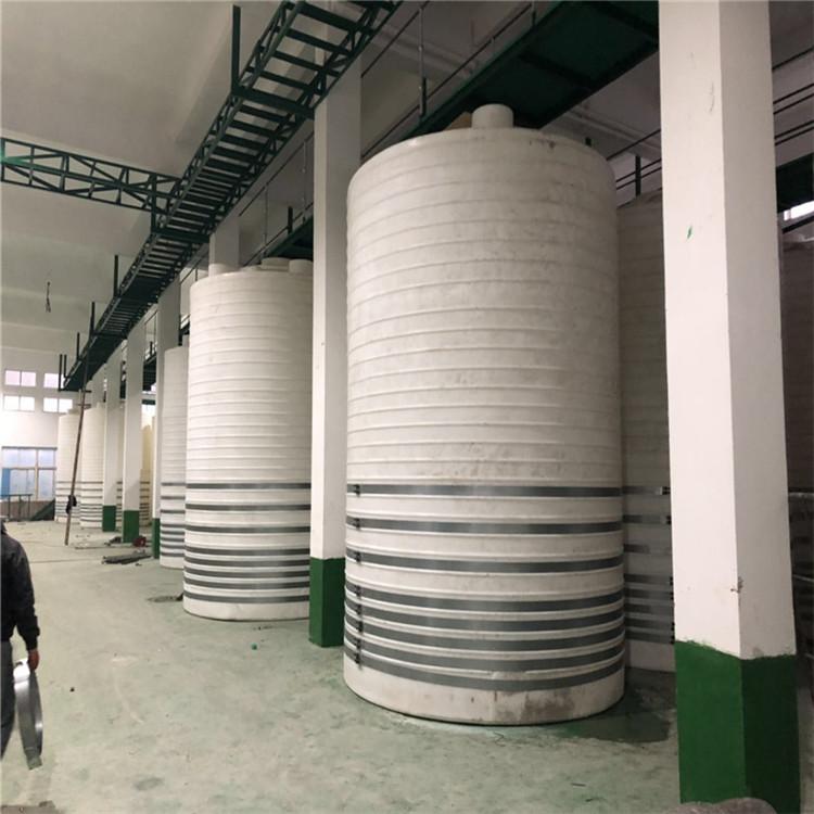 厂家直销加厚型塑料化工储罐 40吨次氯酸钠储罐 浓硫酸储罐 氨水储罐